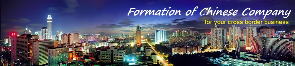 jv or wfoe in china Ro generally is prohibited to generate any revenue nor generating contracts with local businesses in china joint venture (jv) there are 2 major taxes for wfoe and.